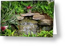 Rock Fountain IIi Greeting Card