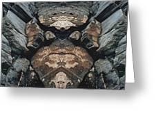Rock Gods Rock Matron Greeting Card