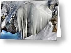 Rock Ice 2 Greeting Card