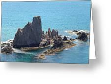 Rock Island Greeting Card