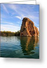 Rock Reflected Greeting Card