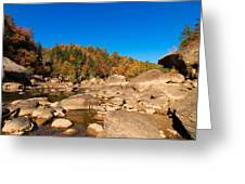 Rock Scape Greeting Card