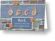 Rock That Is Higher Greeting Card