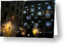 Rockefeller Center Christmas Greeting Card