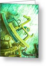 Rocking Horse Metal Toy Greeting Card
