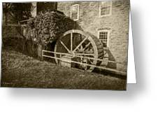 Rockland Grist Mill - Sepia Greeting Card