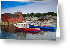Rockport Harbor 2 Greeting Card