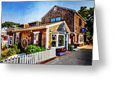 Rockport Ma Greeting Card