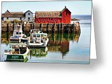 Rockport Sunrise Greeting Card
