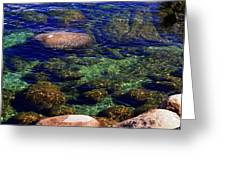 Rocks Ripples And Reflections Greeting Card
