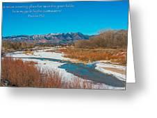 Rocky Mountain Greeting Card