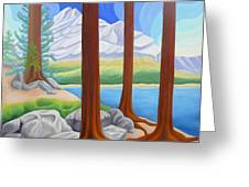 Rocky Mountain View 1 Greeting Card