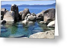 Rocky Shore Greeting Card by Janet Fikar