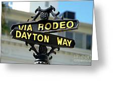 Rodeo Drive In Beverly Hills Greeting Card