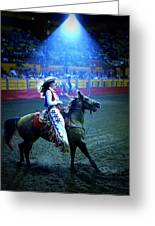 Rodeo Queen In The Spotlight Greeting Card