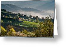 Rodopi Moutain  Greeting Card