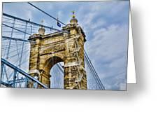 Roebling Suspension Bridge Greeting Card