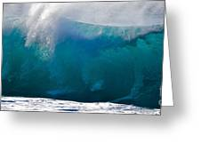 Rolling  Wave At Haleiwa Greeting Card