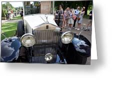 Rolls Royce Ice Cream Car  Greeting Card