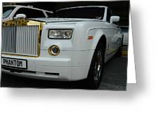 Rolls Royce Phantom Greeting Card