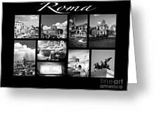 Roma Black And White Poster Greeting Card