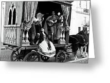 Roma Performers Greeting Card