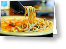 Roma Spaghetti Greeting Card