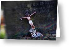 Roman And Crucifix Greeting Card by Susan Isakson