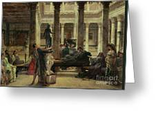 Roman Art Lover Greeting Card