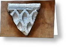 Roman Artifact Greeting Card