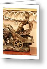 Roman Chariot Greeting Card