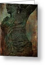 Roman Hunter Statue Torso Left Greeting Card
