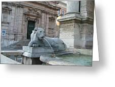 Roman Lion Greeting Card
