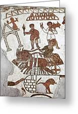 Roman Mosaic: 5th Century Greeting Card