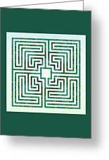 Roman - The Green Path Greeting Card