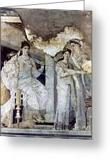 Roman Toilette Scene Greeting Card