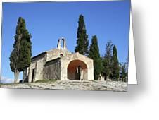 Romanesque Chapel Saint Sixte  Greeting Card