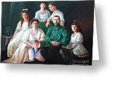 Romanov Family Portrait Greeting Card