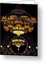 Romanov's Chandelier Greeting Card