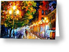 Romantic Night Greeting Card