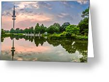 Romantic Pond In Park In Hamburg Greeting Card