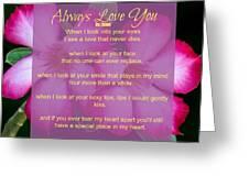 Romanticp306 Greeting Card