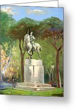 Rome Piazza Albania Greeting Card