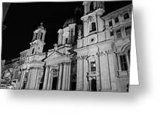 Rome - Piazza Navona - A View 3 Greeting Card
