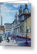 Rome Piazza Navona Greeting Card