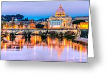 Rome - St Peter  Greeting Card
