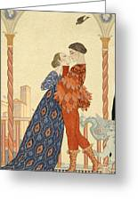 Romeo And Juliette Greeting Card