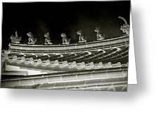 Roof National Palace Museum Taiwan City - Taipei  Greeting Card