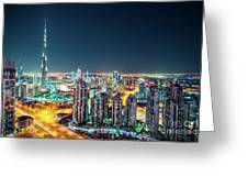 Rooftop Perspective Of Downtown Dubai Greeting Card