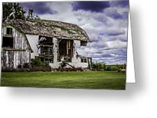Room With A View Please Greeting Card